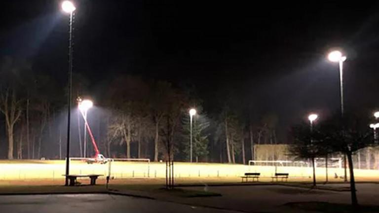 Flutlicht-IMG-20200518-WA0007
